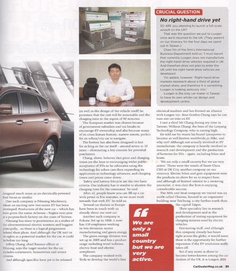 Interview with CarDealer