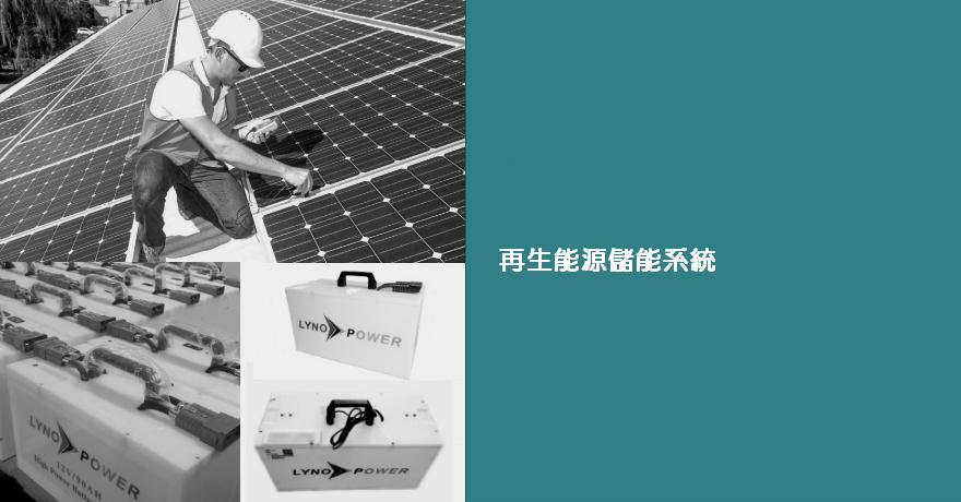 solar_c
